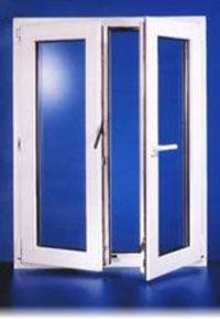 Дверь пластиковая балконная штульповая 1450 х 2000 в горо....