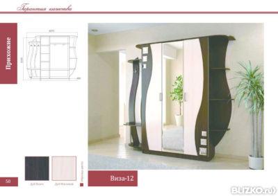"""Прихожая """"пикассо"""" 2.2 тЯ от компании мастерская мебели купи."""