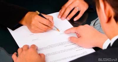 Ярлана порядок совершения сделки с недвижимостью крошечные мысли