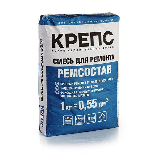 Купить ремсостав для бетона керамзитобетон для квартиры